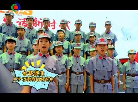 小龙乐园2018年9月30日