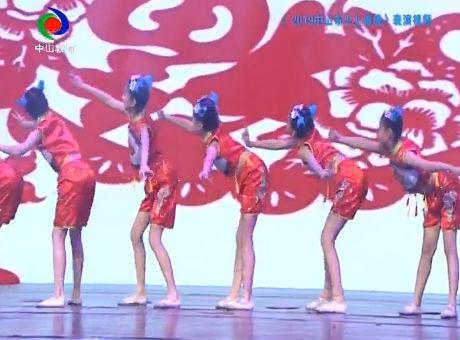 小龙乐园2019年2月17日