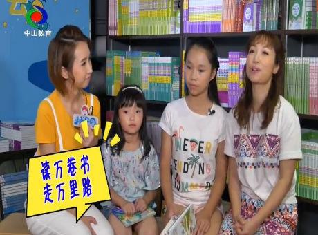 小龍樂園2019年6月30日