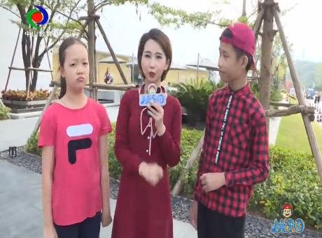 小龙乐园2019年11月24日